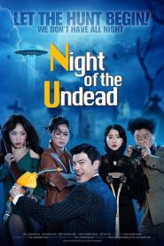 The Night of the Undead
